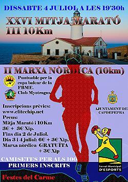 XXVI Mitja Marató del Carme 2015